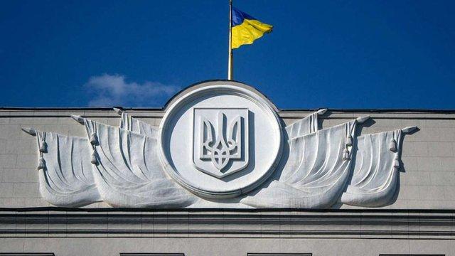 Верховна Рада прийняла Декларацію пам'яті та солідарності щодо Другої світової війни