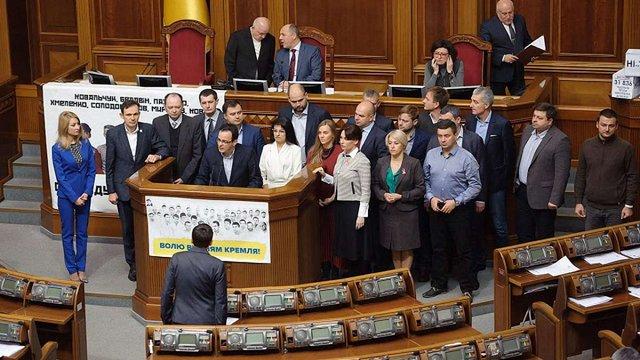 «Самопоміч» за кілька днів зібрала понад 30 тис. підписів проти виборів на Донбасі