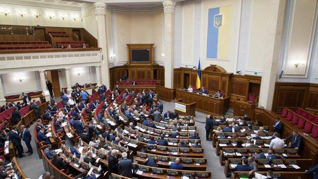 ВРУ прийняла за основу законопроект про реструктуризацію боргів ТКЕ і водоканалів
