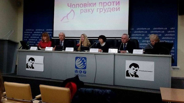 В Україні щогодини від раку грудей помирає одна жінка, - МОЗ