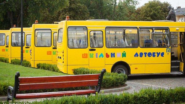 АМКУ скасував закупівлю 90 шкільних автобусів для Львівщини