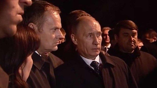 Міноборони Польщі оприлюднило раніше невідому розмову Туска з Путіним після Смоленської трагедії