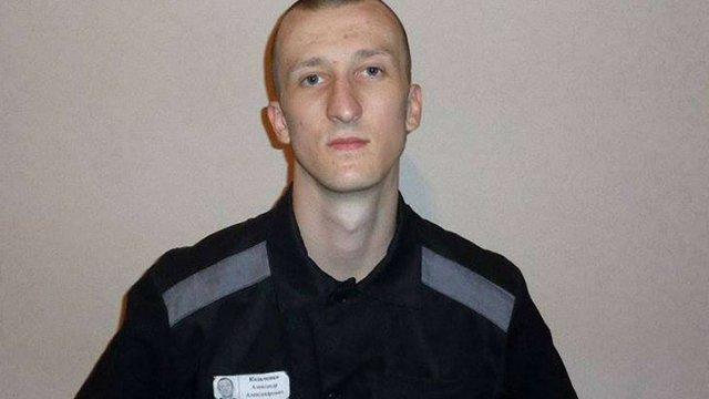 Росія відмовилася передати Україні політв'язня Олександра Кольченка