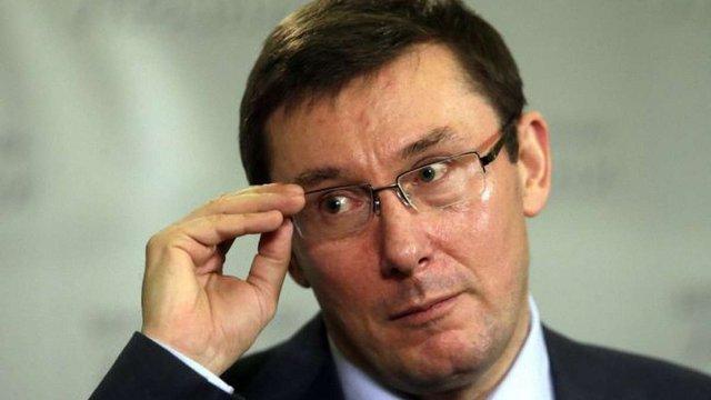 Луценко пообіцяв до кінця 2016 року передати справи проти Януковича і його спільників до суду