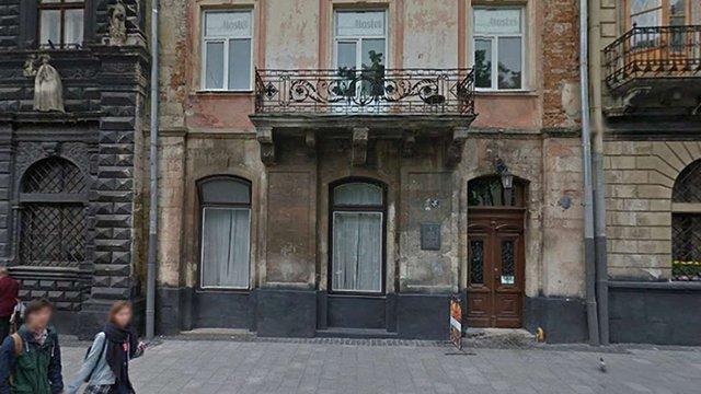 Історична кам'яниця на площі Ринок втратила статус архітектурної пам`ятки