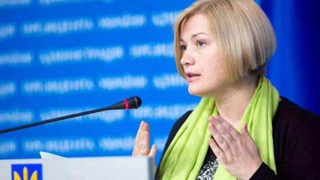 Бойовики взяли в заручники ще одного українця, – Геращенко