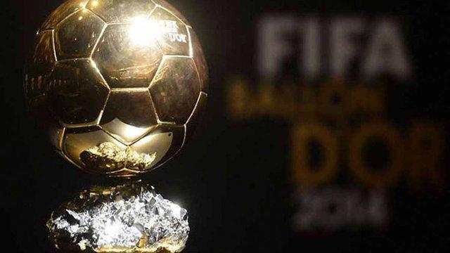 France Football назвав претендентів на престижну футбольну нагороду «Золотий м'яч»
