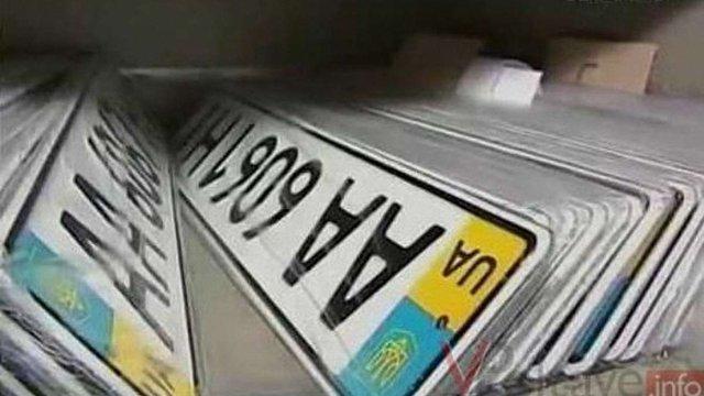 Уряд дозволив адвокатам і нотаріусам отримувати дані про номерні знаки транспортного засобу