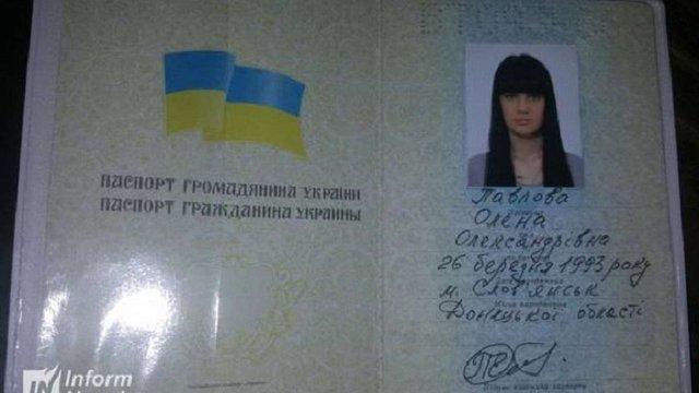 У дружини терориста «Мотороли» крадений український паспорт, – МВС