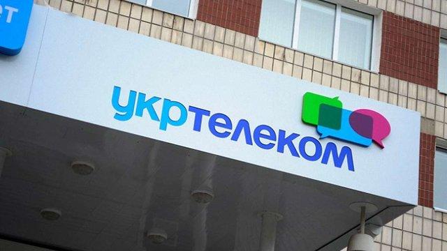 Суд зобов'язав Ахметова повернути держбанку ₴800 млн
