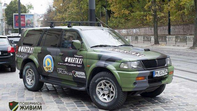 Волонтери «військового таксі» назбирали у Львові ₴52 тис. на новий джип
