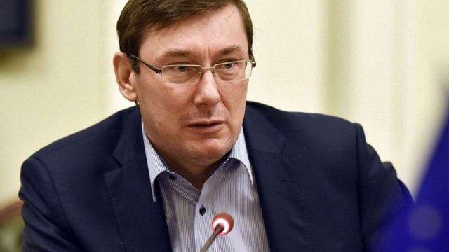 Юрій Луценко повідомив, хто очолить слідство у «справі Януковича»