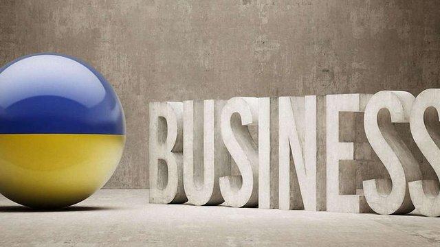 Україна піднялася в рейтингу Doing Business на три позиції