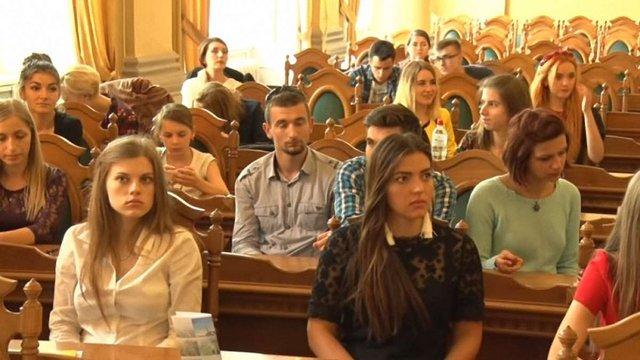 Львівська міська рада оголосила конкурс молодіжних соціальних проектів