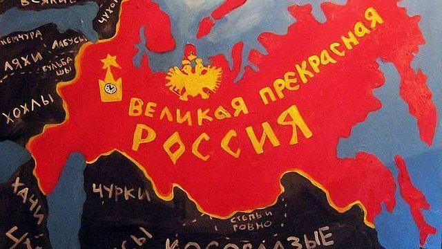 Росіянина викликали на допит до СК РФ через картину Васі Ложкіна