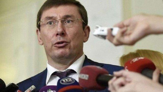НАБУ почало перевіряти нерухомість генпрокурора Юрія Луценка