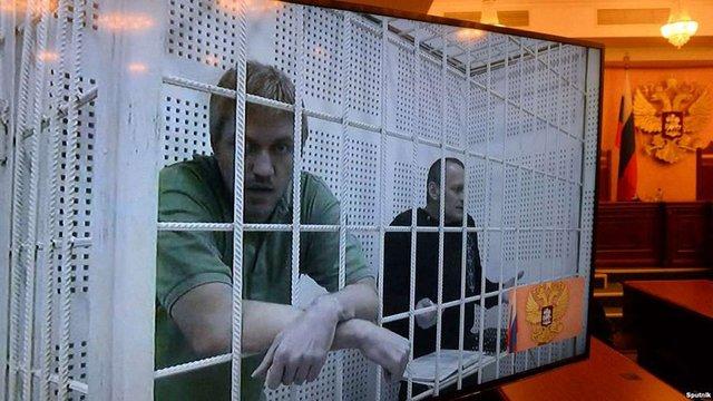 Верховний суд РФ залишив у силі вироки українцям Миколі Карпюку та Станіславу Клиху