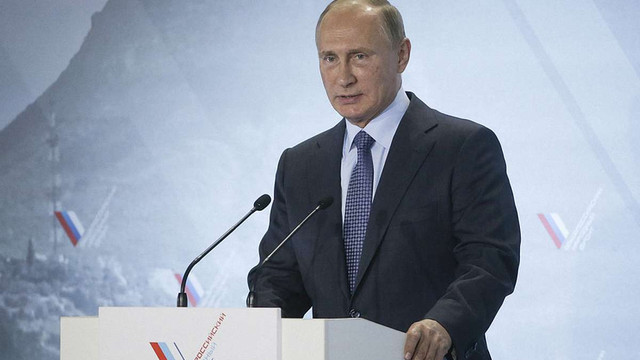 МЗС України висловило протест у зв'язку з візитом Володимира Путіна до Криму