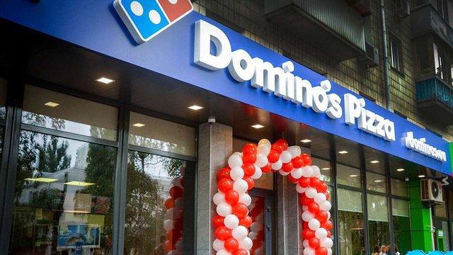 Domino's Pizza відтепер здійснює доставку по всьому Києву