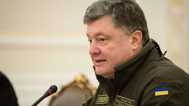 У нас немає АТО, у нас є агресія РФ проти незалежної України, – Порошенко