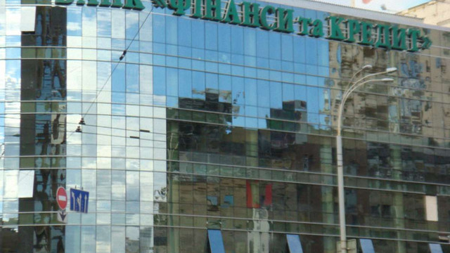 Співробітники банку «Фінанси та Кредит» вивели ₴1 млрд, – Луценко