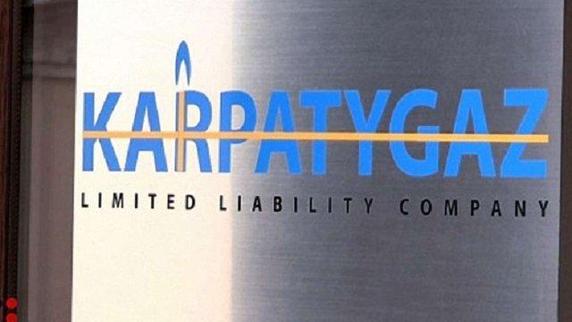 Суд на вимогу ГПУ арештував технологічне обладнання компанії «Карпатигаз»
