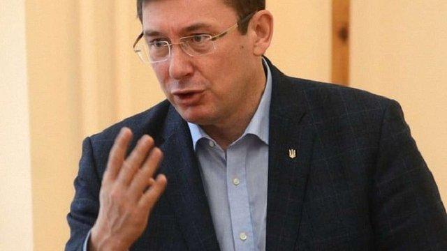 Юрій Луценко визнав необхідність удосконалити процедуру заочного засудження