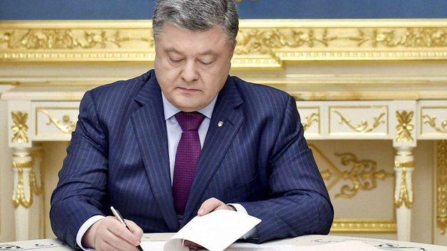 Президент підписав «антирейдерський закон»