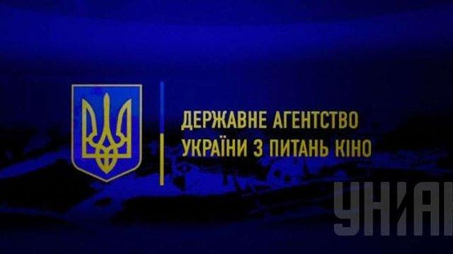 Кабмін запропонував Порошенкові підписати закон про державну підтримку кіно