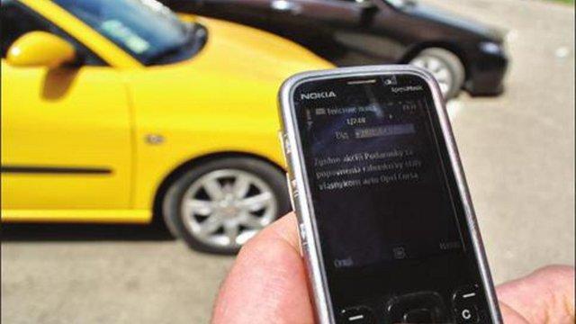 На Львівщині чоловік перерахував шахраям ₴24 тис. за авто, яке він виграв у смс-розіграші