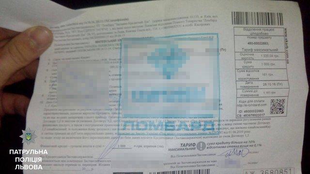 Львівські патрульні затримали підлітка, підозрюваного у крадіжці двох мобільних телефонів