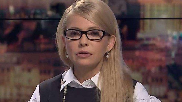 Тимошенко відзвітувалася про 9 компаній і мільйонний іноземний дохід чоловіка