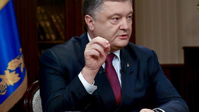 Президент заявив, що Україна виконала усі 144 вимоги щодо безвізового режиму