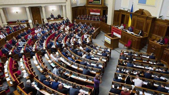 Електронні декларації не подали семеро народних депутатів