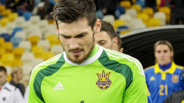 Голкіпер, який не провів жодного матчу в сезоні, отримав виклик у збірну України