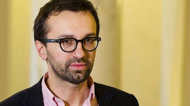 ГПУ почала розслідувати справу про квартиру Сергія Лещенка