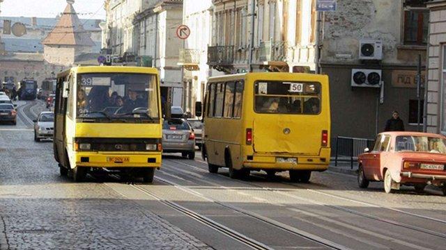 Конкурс на міські автобусні перевезення у Львові перенесли на початок 2017 року