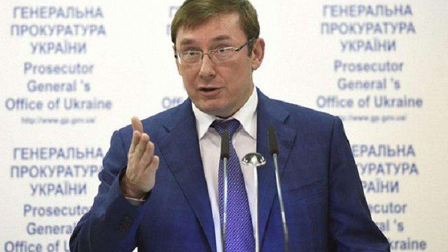 Депутатів, які не подали е-декларації, оштрафують, – Луценко