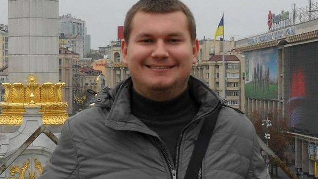 У центрі Львова встановлять меморіальну таблицю донеччанину Дмитрові Чернявському