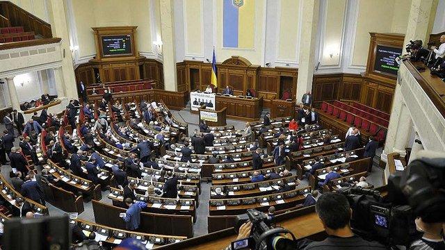 Народні депутати задекларували готівки на загальну суму ₴12 млрд