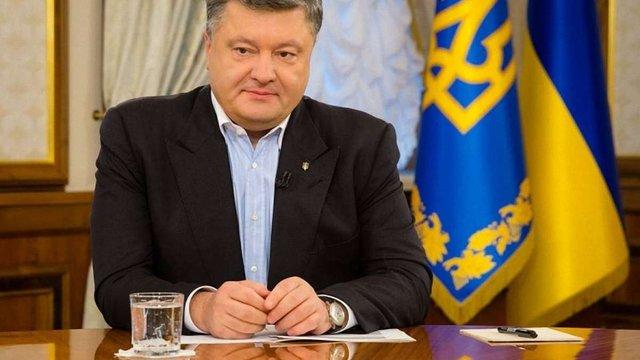 Порошенко привітав українців з 98-ю річницею проголошення ЗУНР