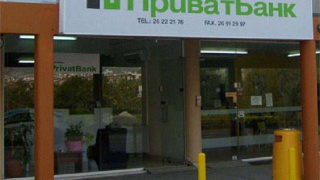 На Кіпрі філію «ПриватБанку» оштрафували на €1,5 млн