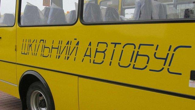 Через втручання АМКУ на Львівщині закуплять менше «школяриків»