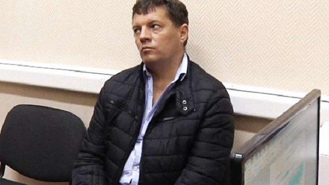 Українського журналіста Романа Сущенка російським силовикам здав «друг сім'ї», – адвокат