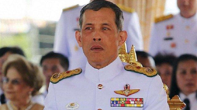 Нового короля Таїланду оголосять 1 грудня