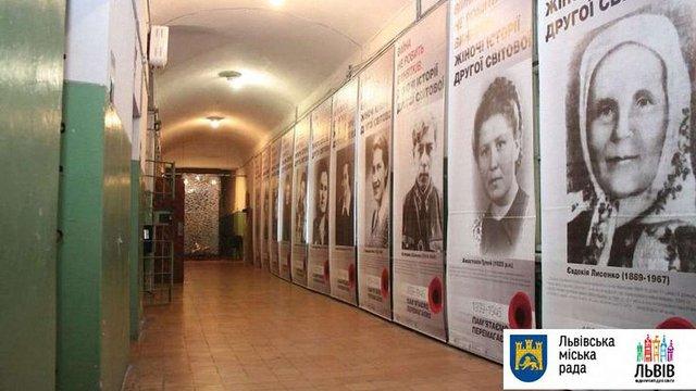 У музеї «Тюрма на Лонцького» відкрили виставку про жінок у Другій світовій війні