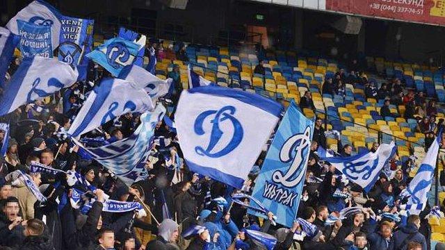 Фанати «Динамо» побились із португальцями у Лісабоні (відео)