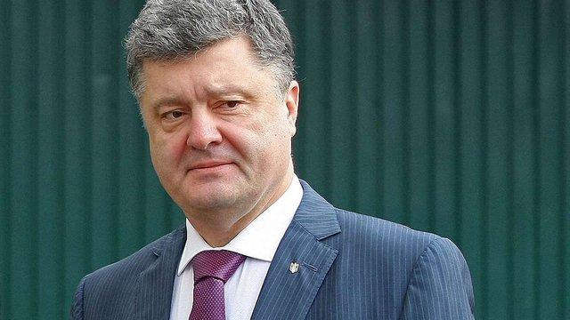 3 листопада Петро Порошенко відвідає Львівщину