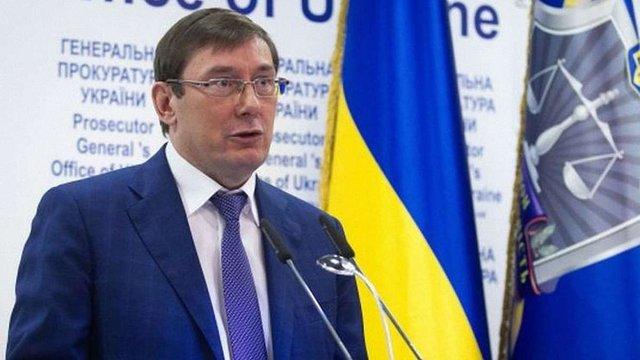 Юрій Луценко проведе переговори у Гаазькому суді  у річницю Революції Гідності