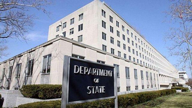 Держдеп закликав притягнути до відповідальності чиновників, які незаконно збагатилися на посадах
